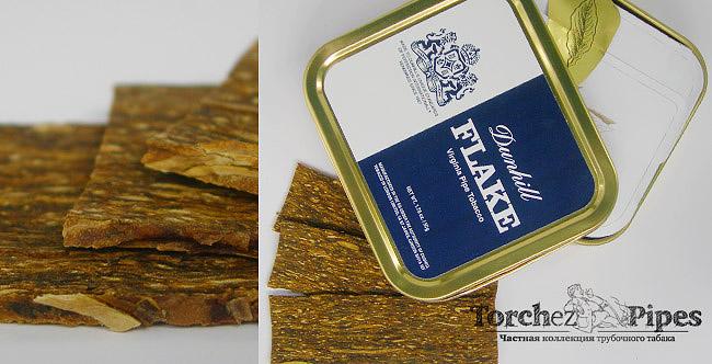 Трубочный табак Dunhill «Flake»
