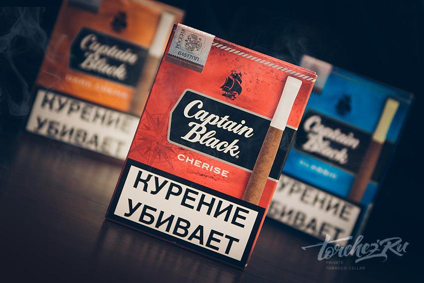Сигариллы с трубочным табаком Captain Black Cherise Mini Tip