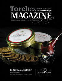 Torchez Tobacco & Pipe Magazine 0 (0)