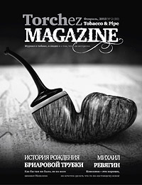Torchez Tobacco & Pipe Magazine # 2 (10)