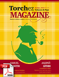 Torchez Tobacco & Pipe Magazine 7 (7)